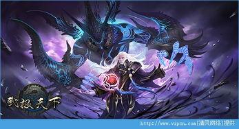 《武道破天》的最新玩法