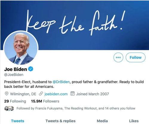 拜登的推特账号主页已正式把职称改为president-elect【总统当选人】)
