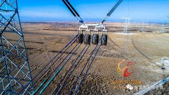 世界最高电压±1100千伏特高压输电线路导线有多粗?为啥八分裂?  1000千伏电线直径多公分