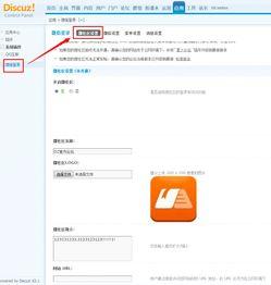 晋泰贵宾会 打通微社区开通指南开通流程 时时彩哪个平台好 中国新闻网