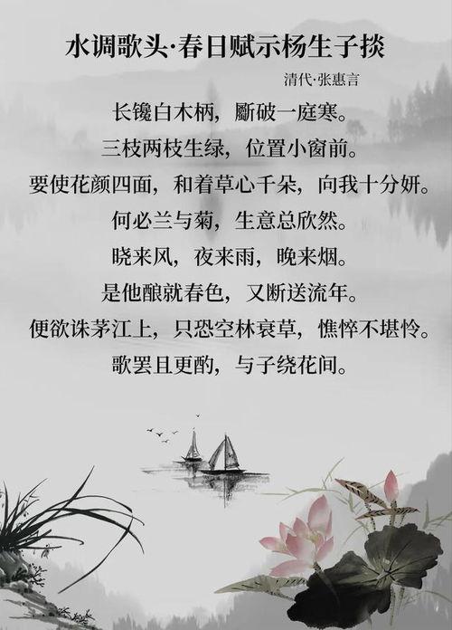 也的古诗词