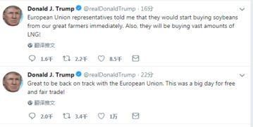 美国大豆绝处逢生特朗普高调宣布欧美贸易战停火
