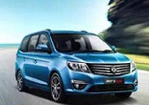 北京二手车政策(北京新出的车辆限购政策,具体是什么?)