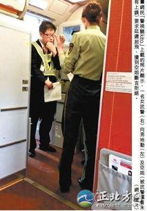 女武警为长官买烟要飞机延飞遭空姐拒绝