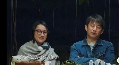 向往的生活4开播首期何炅黄磊当家,周迅做客,张子枫社恐