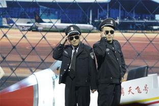 责:东北f4成员将暂时离开《欢乐喜剧人2》舞台,由杨冰、程野、宋晓峰接替.