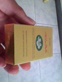 """80元一盒的呼伦贝尔烟(最贵的烟是哪种?)"""""""