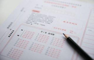 高考实际分数与预估分数相差300分有可能吗近日,河南4名高考考生家长实名举报称,自己的孩子高考答题卡被掉包,导致考生高考成绩与平时成绩和预估成绩相差巨大.