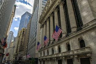 美国华尔街之旅,