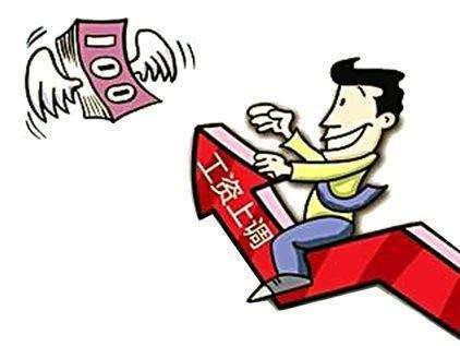 涨工资当面说还是发微信