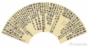 雅昌专稿 刘灿铭 写经,是致敬古人,亦是自我修炼