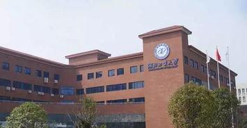 中国四所中外合办大学有哪些 自学考试