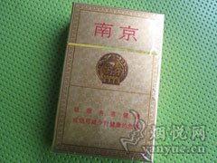 """南京烟图片(""""南京""""精品香烟的价格)"""