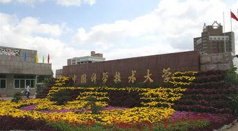 北京大學合并了哪些院校