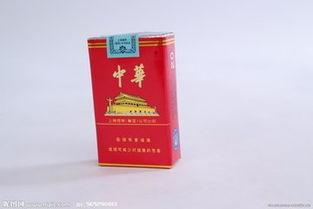 中华价格一包多少(中华香烟多少钱一包)