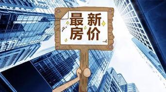 广州新建商品住宅房价环比