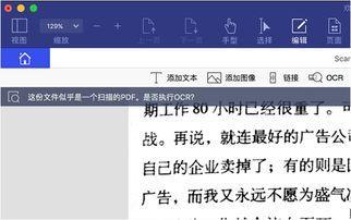 只为更完美的 PDF 编辑体验 – 全功能 PDF 编辑软件PDFelement