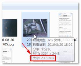 HTML5 file API加canvas实现图片前端JS压缩并上传