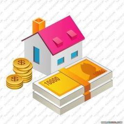 公积金可以装修贷款吗(住房公积金贷款可以用)