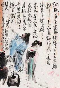 钗头凤陆游(钗头凤:陆游)