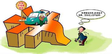 车贷需要哪些条件(贷款不1653成功,)