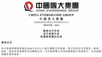 中投广汇投资北京诈骗