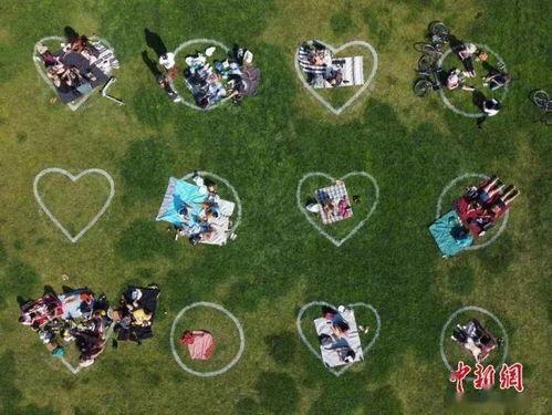 美国旧金山一处公园以心形图案防聚众