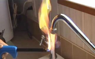 美一家庭惊现可燃自来水或因含天然气所致