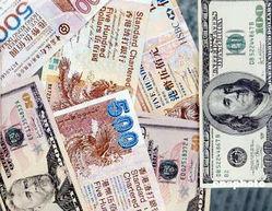 人民币兑换港币的方法及过程