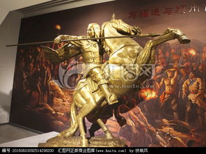 古代大将 红巾军