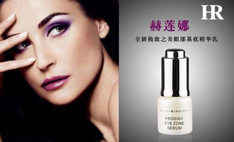 为什么香港买化妆品不比代购便宜