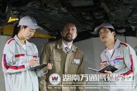 汽车检测与维修高级技师专业 学扎实技术 赢高薪就业