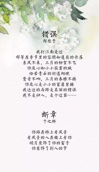 关于巅峰的诗句