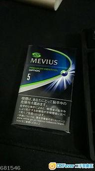 七星蓝莓爆(欧版mevius 七星蓝莓爆珠多少钱一包)