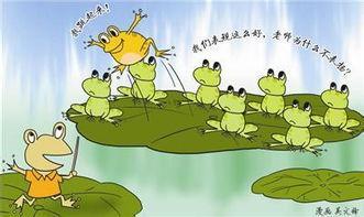 青蛙之路给螃蟹的作文范文