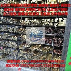 产品展示东莞市华森金属铜铝材料行
