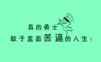 经验好用幸运快三大小单双走势【心得推荐】