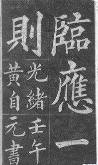 黄自元(黄自元的介绍)