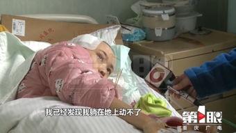 女子被家暴后求助媒体4天后被丈夫打成颅骨骨折