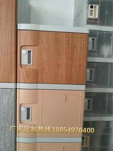 烟台ABS更衣柜代理