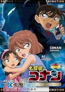 名侦探柯南OVA11 来自伦敦的秘密指令 2011