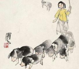 关于赶猪图的诗句