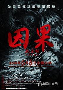 中国时尚网)恐怖浴室(2018)horrorbathroom90分钟