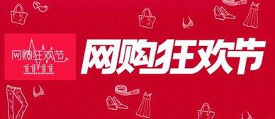 双十一淘宝交易额(2012年双11淘宝)