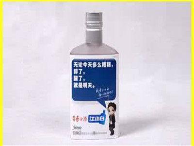 江小白白酒价格表(一箱江小白多少钱)