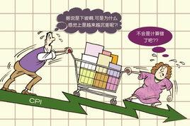 2011年为大限之年之限制物价