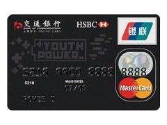 信用卡担保公司(担保公司收费标准)_1679人推荐