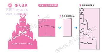 剪纸图案大全 喜鹊11 百度经验刘立宏剪纸