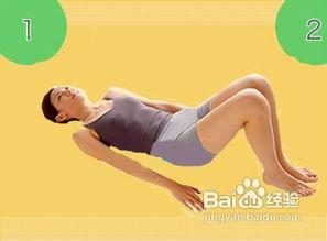 腹部赘肉怎么减的瑜伽