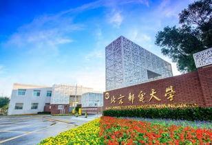 北京合资大学哪些 大学教育